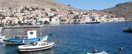 Halki Waterfront